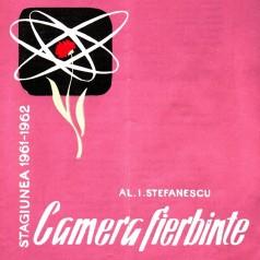 1962 Camera fierbinte