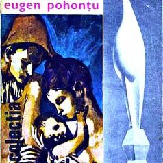 1980 Eugen Pohontu cover