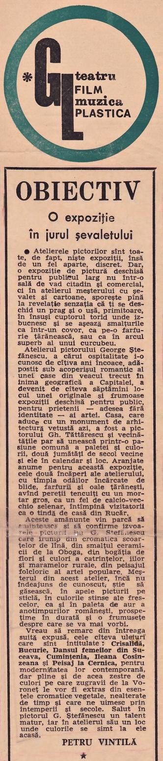 1965 PV