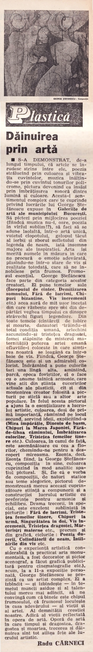 1983 RC PRO