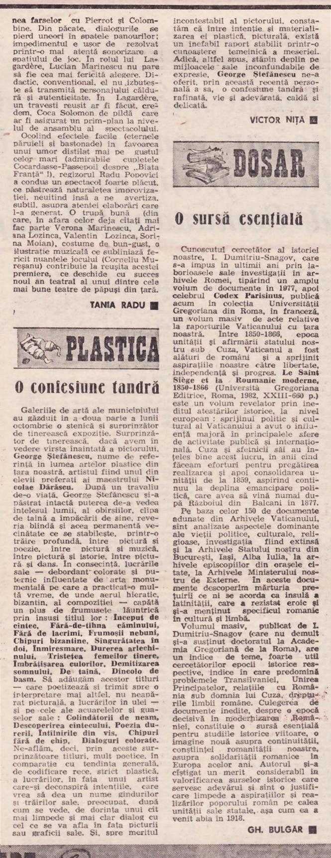 1983 vn